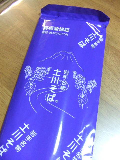 めかぶ蕎麦_e0012815_220876.jpg