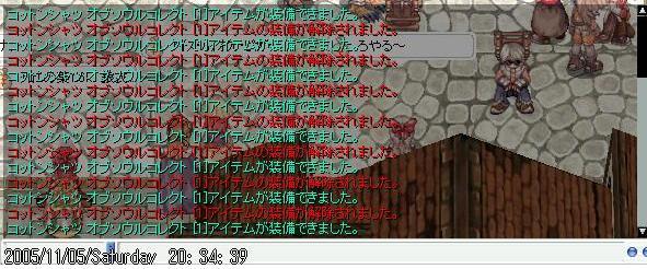 b0004825_20405526.jpg