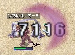 b0037741_1024494.jpg