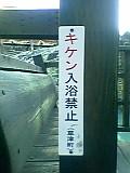 b0060945_19351490.jpg