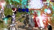 b0032347_17263241.jpg