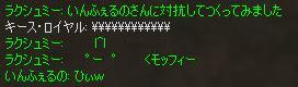 d0011454_1032585.jpg