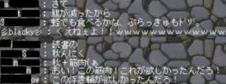 e0025255_22473836.jpg
