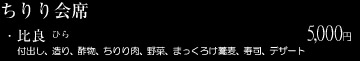 e0073163_401647.jpg