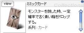 e0074887_6514825.jpg