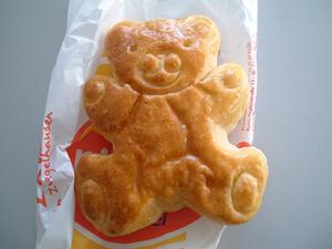 クマのパン_c0016493_2231471.jpg