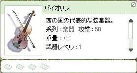 a0051916_013943.jpg