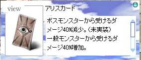 e0062331_161248.jpg