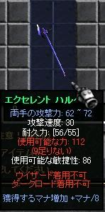 a0052536_1461245.jpg