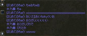 b0067948_2102398.jpg