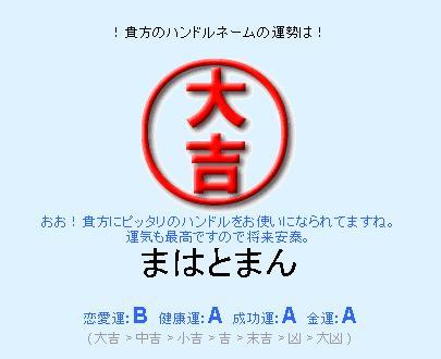 d0001853_1416125.jpg