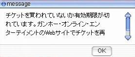 d0040357_612617.jpg