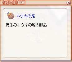 e0019089_2284492.jpg
