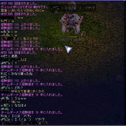 d0035394_14227.jpg