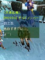 d0061995_23495863.jpg