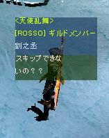 d0061995_23532887.jpg