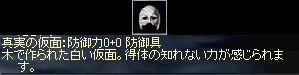 c0073415_21333129.jpg