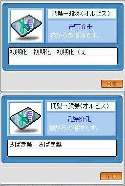 e0037525_229925.jpg