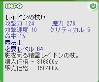 b0065928_244229.jpg