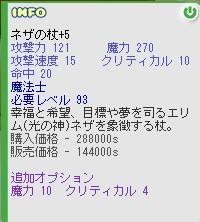 b0065928_2443470.jpg