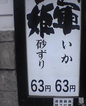 b0045944_1685094.jpg