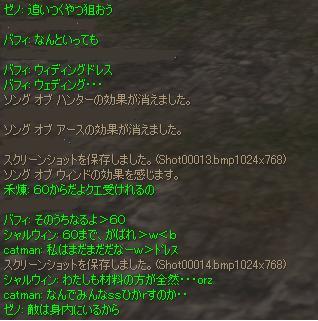 d0055453_8465897.jpg