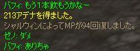 d0055453_8495033.jpg