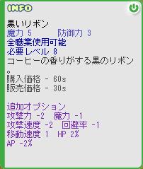 b0069164_144541.jpg