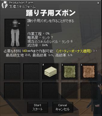 e0047265_1524331.jpg