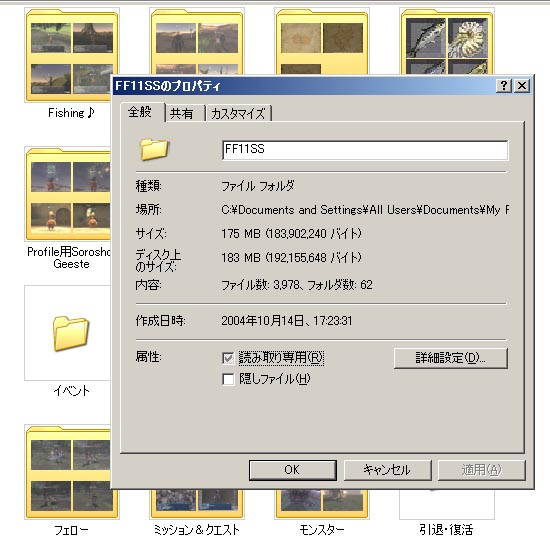 c0045066_19213765.jpg