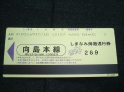 d0004468_1995155.jpg