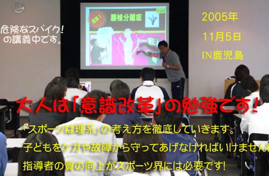 小学・中学・実業団_c0000970_213013.jpg