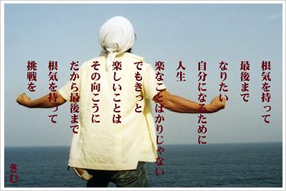 b0006479_518665.jpg