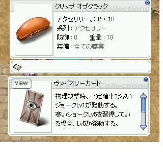 e0055700_063020.jpg