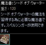 c0021908_1341482.jpg