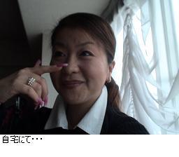 b0059410_0514554.jpg