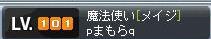 e0060010_55857.jpg