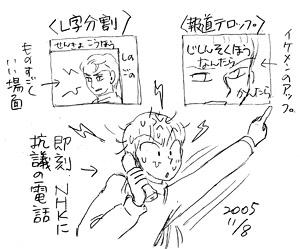 b0019611_1337132.jpg