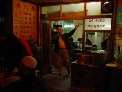 Shanghai Style ☆蘭州ラーメン☆_a0012423_13411310.jpg