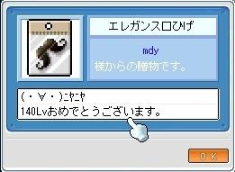b0066123_10524286.jpg