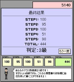 b0037427_0591184.jpg