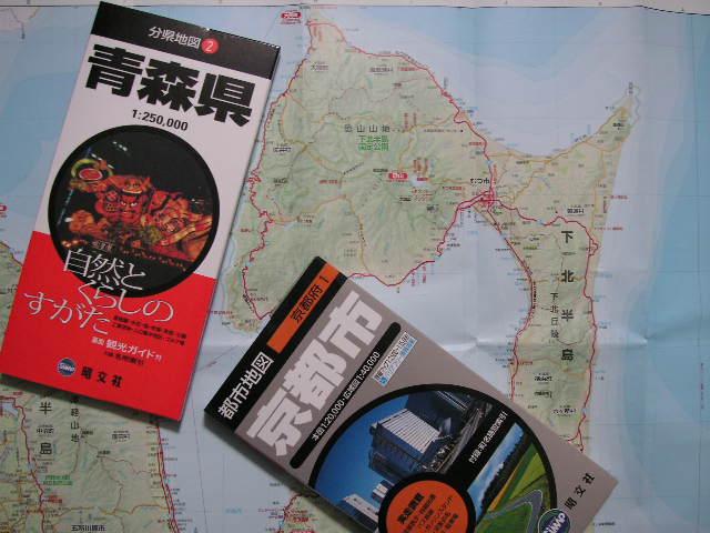 絵本と地図を買いました。_a0050728_1828369.jpg