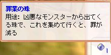 e0014029_6483279.jpg