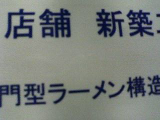 a0012134_1229104.jpg