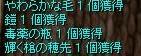 a0053943_1458745.jpg