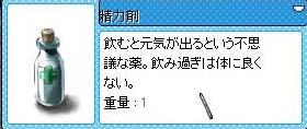 c0050051_1822850.jpg