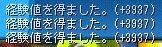 e0017153_22412818.jpg