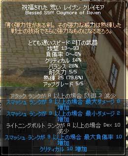 d0035264_13105170.jpg