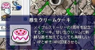 e0039476_021343.jpg