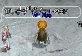 b0069679_055841.jpg